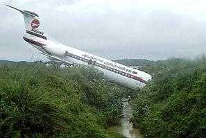 aereo_caduto_ioko