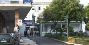 ospedale_vibo