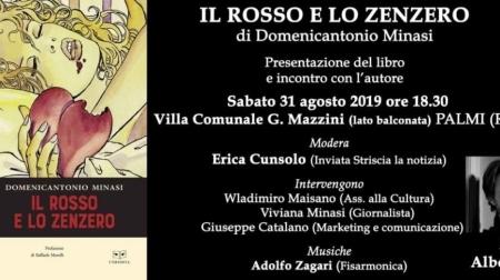"""""""Il Rosso e lo Zenzero"""" dalla Notte dei sospiri di Rai1 Domenicantonio Minasi presenta il suo libro a Palmi"""