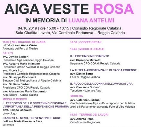 """Tumori e prevenzione: iniziativa giovani avvocati Reggio Calabria """"Aiga veste rosa"""" è questo il titolo scelto dall'Associazione Nazionale Giovani Avvocati, per la giornata dedicata ad una campagna di sensibilizzazione verso la prevenzione dei tumori, organizzato dalla sezione AIGA di Reggio Calabria"""